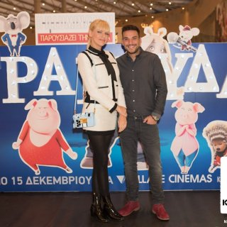 Kivotos Events, SING movie premiere, The Mall, 10-12-2016